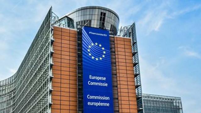 ЕС и ЮНЕСКО обясняват как да се разпознават конспиративните теории