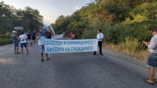 Няколко протестиращи блокираха Хаинбоаз