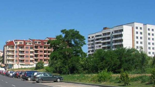 11 хил. жилища без панелките се продават в София