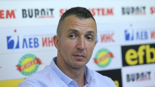 Боян Йорданов: Излизаме за победа във всеки мач